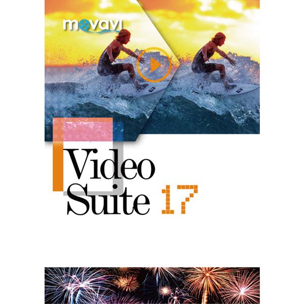 movavi video suite 17 partner edition
